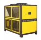 HBC系列环保冷水机
