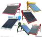 常熟力诺瑞特太阳能维修电话《公司售后服务网点》