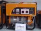 伊藤动力1KW汽油发电机YT1800DC